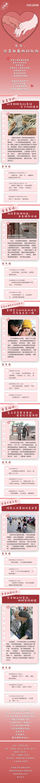 中国人的故事   暖镜头:七夕,你是我最好的礼物