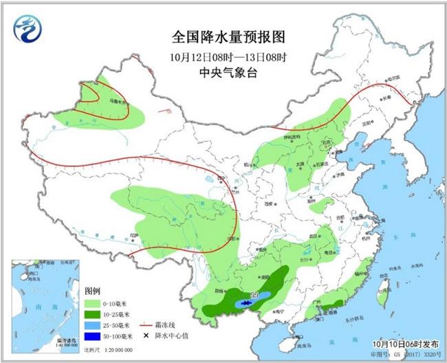 北京快3出号提示软件,冷空气来袭 东北华北气温将创今年下半年来新低