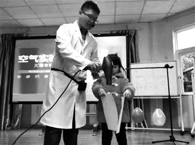 杭州科學老師發布210多個原創小實驗
