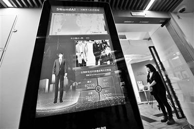 """除普通话外,""""AI语音电梯""""还能识别粤语、四川话、河南话等8种方言"""