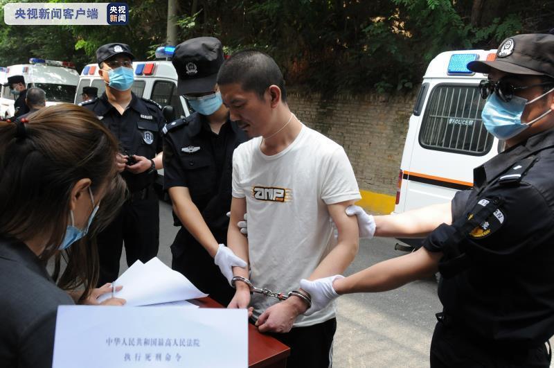 西安302公交车杀人案罪犯辛海平被执行死刑