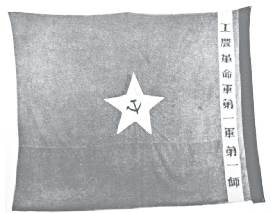 右角上有黄色的五角星2021年1月16日插图(1)
