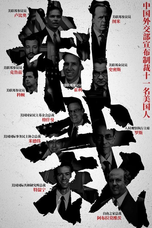 发言人 香港中联办发言人:香港的前途和命运注定跟自己祖国在一起