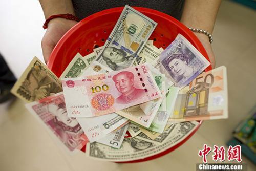 人民币外汇交易 人民币越来越国际范儿!在全球外汇储备占比创新高