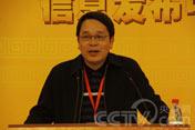 中国传媒大学MBA学院院长、教授张树庭解读CCTV-中国品牌崛起的平台