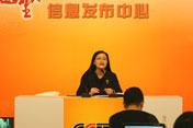 【组图】中央电视台综合频道总监钱蔚女士介绍明年电视剧资源