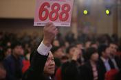 中央电视台2013黄金资源广告招标现场竞标激烈