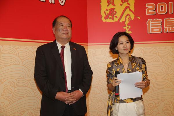 中国汇源果汁集团党委书记、常务副总裁赵金林接受媒体采访