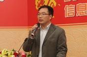 四季沐歌总裁李骏接受媒体采访