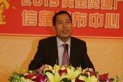 特劳特(中国)战略定位咨询公司总经理邓德隆接受采访