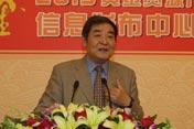 广告协会副会长李东生先生介绍我国广告相关情况