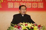 食品工业协会、白酒专业委员会副会长马勇介绍中国酒业发展情况