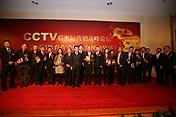 第四届中国体育营销论坛合影