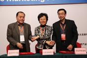 山东省体育局与赞助商签署合作协议