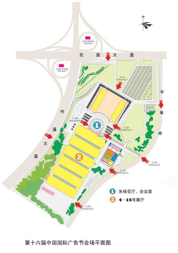 第十六届中国国际广告节场馆地图