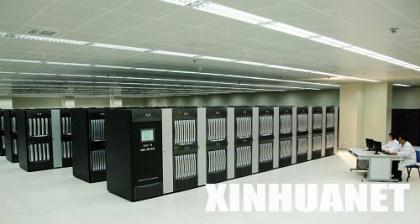TheNationalUniversityofDefenseTechnology(NUDT)unveiledThursdayChina'sfastestsupercomputer,whichisabletodomorethanonequadrillioncalculationspersecondtheoreticallyatitspeakspeed.