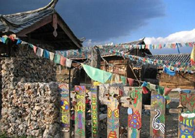 Dongba Culture Museum is a museum in Lijiang City, Yunnan