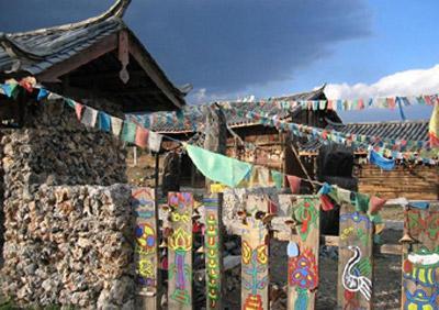 DongbaCultureMuseumisamuseuminLijiangCity,Yunnan