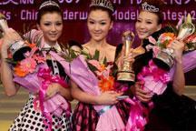 China Underwear Contest 2009