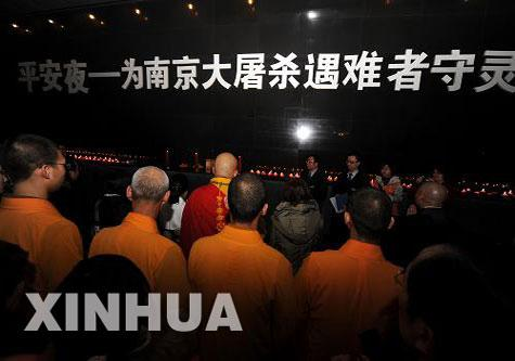 رهبان صينيون ويابانيون يؤبنون ضحايا مذبحة نانجينغ