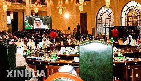 اختتام فعاليات قمة قادة دول مجلس التعاون الخليجي ال30 بالكويت