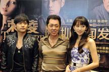 "Jay Chou, Chiling Lin promote film ""The Treasure Hunter"""