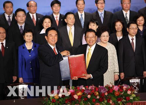 مفاوضو البر الرئيسى وتايوان يوقعون اتفاقيات حول صيد الاسماك والمنتجات الزراعية وجودة المنتجات