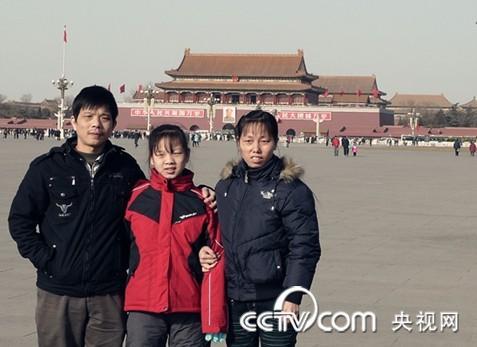 钟娟和她的父母