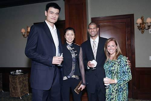 Basketball star Yao Ming to become a father CCTV-International