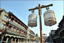 10 characteristic streets in Beijing