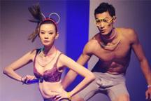Underwear show staged in Taipei