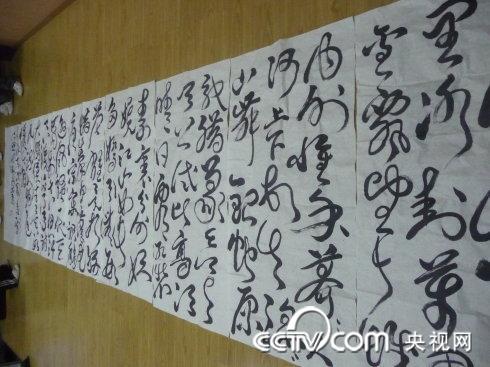 张胜利书法要诀_cctv.com_中国中央电视台