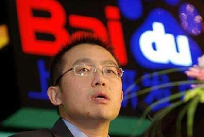 File photo shows Li Yinan,  chief technology officer of Baidu. (Photo: Global Times)