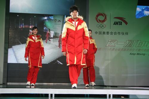 安踏发布2010冬奥会运动员服装