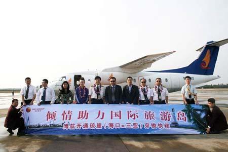 TianjinAirlinesopenstwicedaily-flightsbetweenHaikouandSanya.