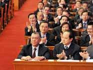 В Пекине закрылась 3-я сессия ВК НПКСК 11-го созыва. Хэ Хоухуа избран заместителем председателя ВК НПКСК