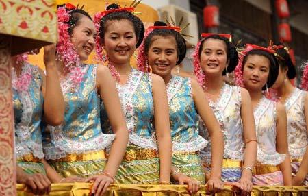 jinghong girls The slim young dai girls with long hair add some add a  xishuangbanna travel ideas  it takes about 45 minutes from kunming to jinghong xishuangbanna.