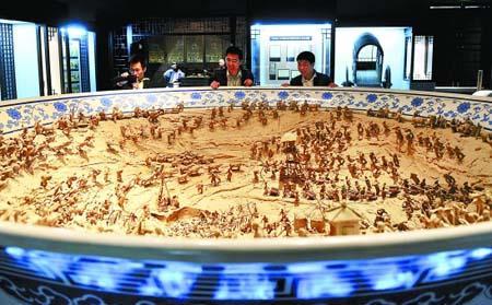China'sfirstvegetablemuseumopenedineasternShandongProvinceMonday,coveringanareaof3,000squaremeters.