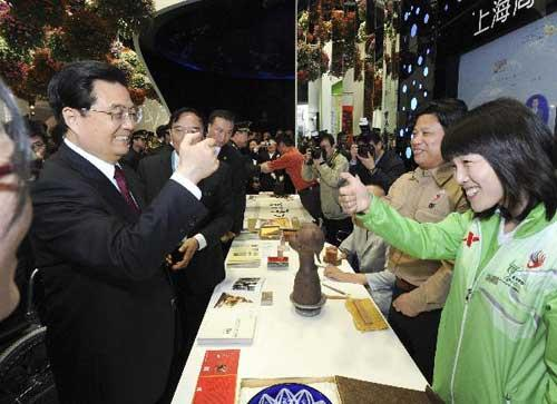 Chinese President Hu Jintao paid a visit to the Shanghai World Expo Park Thursday, two days ahead of the opening of the global event.