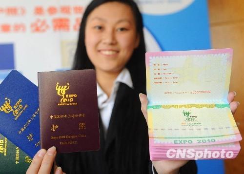 """""""WorldExpoPassport""""wasofficiallyreleasedinShanghaionApril29.2010.VisitorstakingthepassportscangetasealateachpavilionintheExpoPark.[Photo:cnsphoto]"""