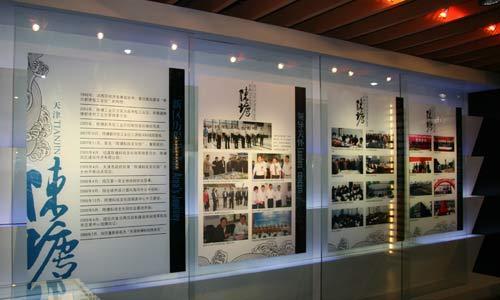 陈塘科技商务区——天津中心城区的投资新坐标图片