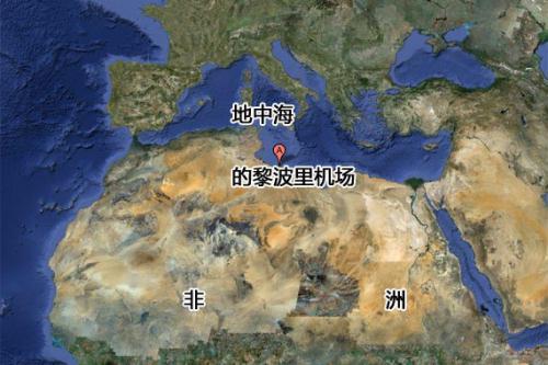 利比亚首都的黎波里机场位置示意图