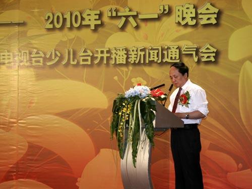 主持人宣布会议开始并介绍出席会议的领导和嘉宾