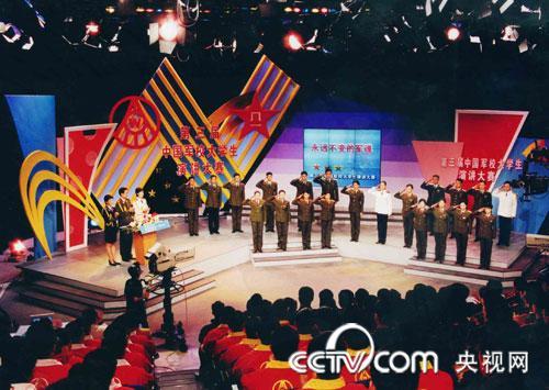 第三届大赛――上海