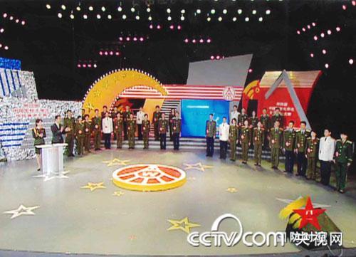 第四届大赛――重庆