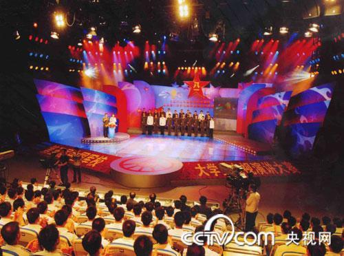 第五届大赛――北京
