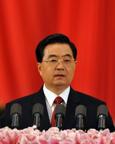 Chinese President Hu Jintao delivers a speech at the biennial conference of the Chinese Academy of Sciences (CAS) and the Chinese Academy of Engineering (CAE) at the Great Hall of the People in Beijing, June 7, 2010.(Xinhua/Li Xueren)