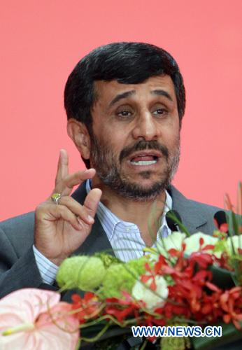 Iranian President Mahmoud Ahmadinejad addresses a ceremony celebrating the National Pavilion Day of Iran at the World Expo Park in Shanghai, east China, June 11, 2010.(Xinhua/Ren Long)