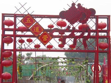 WudaoyingHutong