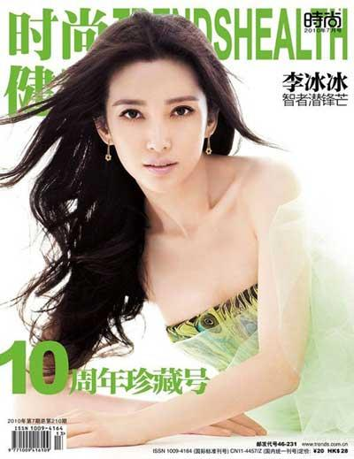 Golden Horse Best Actress Li Bingbing graced the cover of Trends Health's 10-year anniversary collector's edition. The contribution she has made to promoting public awareness of environmental protection is one of the reasons she was selected by the magazine. [Photo: Sohu.com]